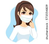 young woman wearing medical... | Shutterstock .eps vector #573554809