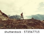 hiking man in canadian... | Shutterstock . vector #573567715