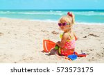 cute little girl play with sand ... | Shutterstock . vector #573573175