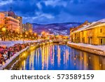 otaru  japan historic canals... | Shutterstock . vector #573589159