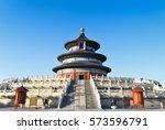 temple of heaven scenary in... | Shutterstock . vector #573596791