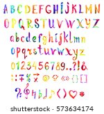 hand painted  handwritten... | Shutterstock . vector #573634174