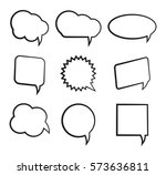 set of comic speech bubbles... | Shutterstock .eps vector #573636811