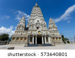 temple thailand  wat chong kham ... | Shutterstock . vector #573640801