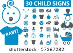 30 child signs. vector | Shutterstock .eps vector #57367282