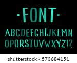 hand drawn abc letters set.... | Shutterstock .eps vector #573684151