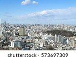 tokyo city scenery urban... | Shutterstock . vector #573697309