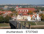 kaunas city view in the autumn   Shutterstock . vector #5737060