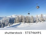 winter landscape. austrian alps | Shutterstock . vector #573746491