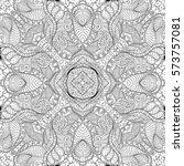 tracery seamless calming... | Shutterstock .eps vector #573757081