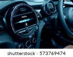 voice recognition   speech talk ... | Shutterstock . vector #573769474