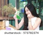 beautiful business woman... | Shutterstock . vector #573782374