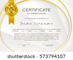qualification certificate of... | Shutterstock .eps vector #573794107