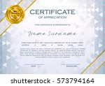 qualification certificate of... | Shutterstock .eps vector #573794164