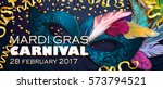 realistic carnival mask ... | Shutterstock .eps vector #573794521