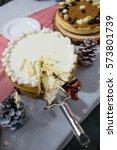 cheesecake at a wedding... | Shutterstock . vector #573801739