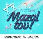 congratulations bar mitzvah... | Shutterstock .eps vector #573851725