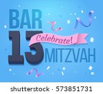 bat mitzvah invitation card...   Shutterstock .eps vector #573851731