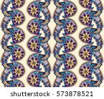 seamless pattern with... | Shutterstock . vector #573878521