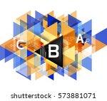 vector geometric infographic... | Shutterstock .eps vector #573881071