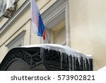 frozen russian flag | Shutterstock . vector #573902821