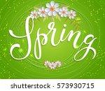 wedding invitation card. vector ... | Shutterstock .eps vector #573930715