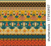 ancient egyptian ornament... | Shutterstock .eps vector #573933937