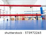 interior of a boxing hall | Shutterstock . vector #573972265