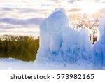 Sunset At Ice Castles  Edmonton