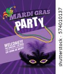 mardi gras party jester hat ... | Shutterstock .eps vector #574010137