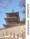 Three Storied Pagoda In Yasugi...