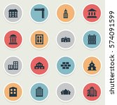 set of 16 simple construction... | Shutterstock . vector #574091599