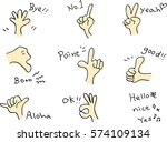 hand gestures and sign | Shutterstock .eps vector #574109134