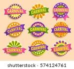 carnival festive labels signs... | Shutterstock .eps vector #574124761