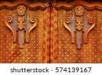 Golden Brown Carved Decoration...