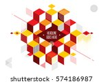 vector of abstract geometric... | Shutterstock .eps vector #574186987