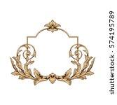 vintage baroque ornament retro... | Shutterstock .eps vector #574195789