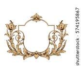 vintage baroque ornament retro... | Shutterstock .eps vector #574195867