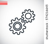 mechanism icon vector.  | Shutterstock .eps vector #574216645