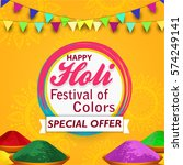 holi colorful design vector . | Shutterstock .eps vector #574249141