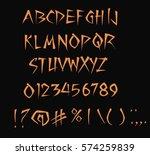 samurai font   handwriting font ... | Shutterstock .eps vector #574259839