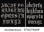 gothic font   hand drawn vector