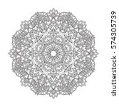hand drawn mandala  floral and... | Shutterstock .eps vector #574305739