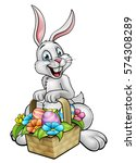 an easter bunny cartoon... | Shutterstock .eps vector #574308289