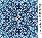 vector ornate pattern with... | Shutterstock .eps vector #574320031