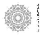 hand drawn mandala  floral and...   Shutterstock .eps vector #574371484