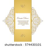 vector gold ornamental ... | Shutterstock .eps vector #574430101