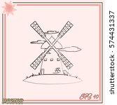windmill vector icon. mill. | Shutterstock .eps vector #574431337
