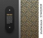 web banner template on golden...   Shutterstock .eps vector #574453939