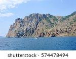 karadag volcano mountain view ...   Shutterstock . vector #574478494